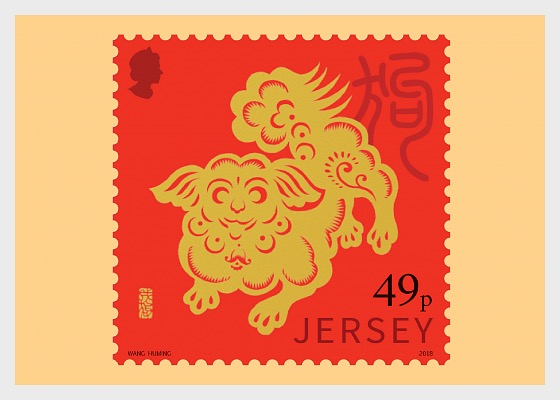 Lunar New Year – Year of the Dog 2018 - (Stamp Postcard) - Postcard