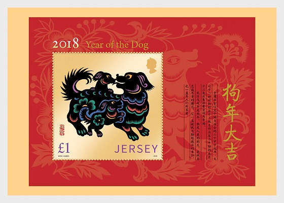 Lunar New Year – Year of the Dog 2018 - (M/S Postcard) - Postcard