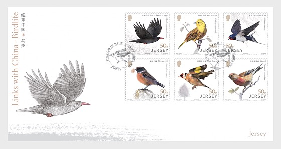 Links with China - Bird Life - (FDC Set) - First Day Cover