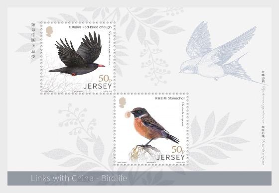 Collegamenti con la Cina - La Vita Degli Uccelli - Foglietti