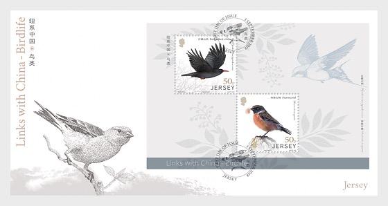 Collegamenti con la Cina - La Vita Degli Uccelli - FDC