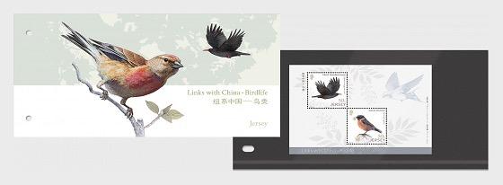 Collegamenti con la Cina - La Vita Degli Uccelli - Presentation Pack
