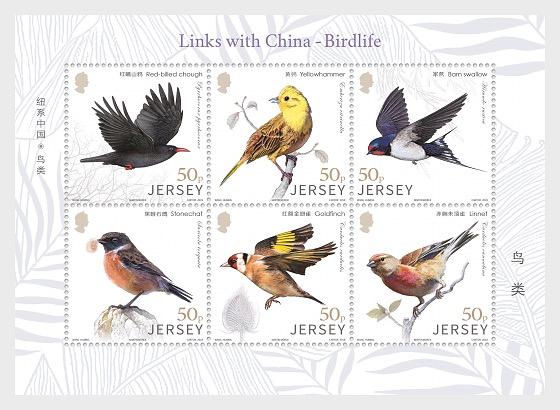 Collegamenti con la Cina - La Vita Degli Uccelli - Souvenir Sheet