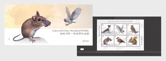 Vínculos con China - Vida Silvestre del Bosque - Pack de Presentación