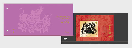 Lunar New Year 2020 - Year of the Rat - PP M/S - Presentation Pack