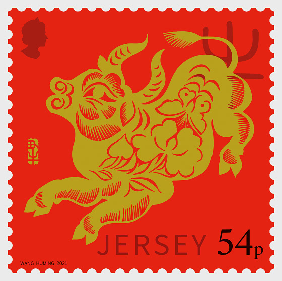 Lunar New Year 2021 - Year of the Ox - Mint - Set