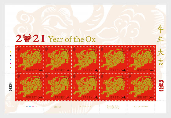 Lunar New Year 2021 - Year of the Ox - Sheet Mint - Sheetlets