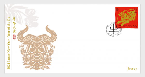 Lunar New Year 2021 - Year of the Ox - First Day Cover