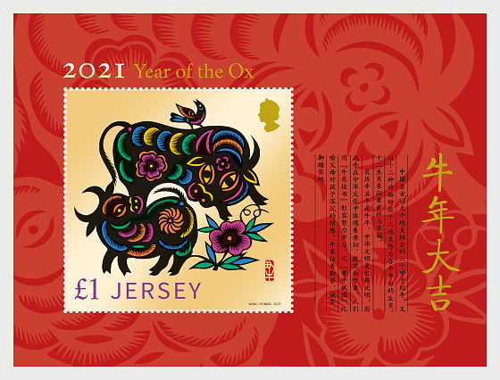 Lunar New Year 2021 - Year of the Ox - M/S Mint - Miniature Sheet