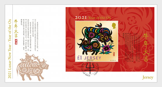 Lunar New Year 2021 - Year of the Ox - FDC M/S - First Day Cover