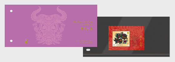 Lunar New Year 2021 - Year of the Ox - M/S PP - Presentation Pack