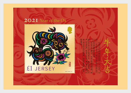 Lunar New Year 2021 - Year of the Ox - M/S SPC - Postcard