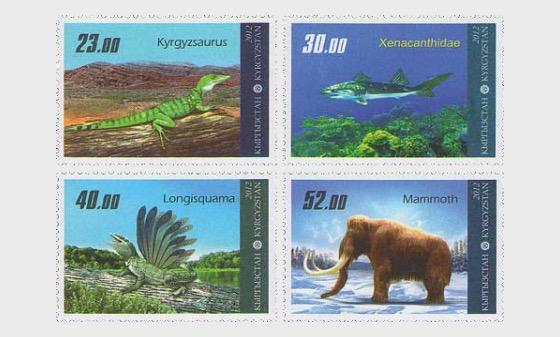 Prehistoric Fauna of Kyrgyzstan - Set