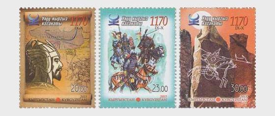 1170 years of great Kyrgyz Kaganet - Set