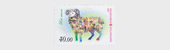 The Year of Sheep - Set