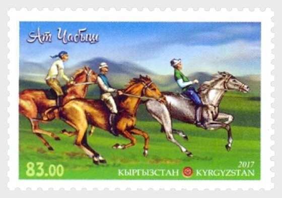 National horse games At Chabysh - Set