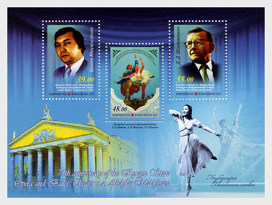 75th Anniversary of the Kyrgyz State Opera and Ballet Theatre - Miniature Sheet