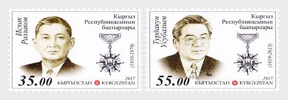 2017 - Heroes of the Kyrgyz Republic: I. Razzakov and T. Usubaliev - Set