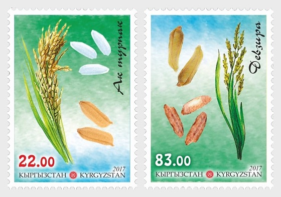2017 Flora of Kyrgyzstan - Rice - Set