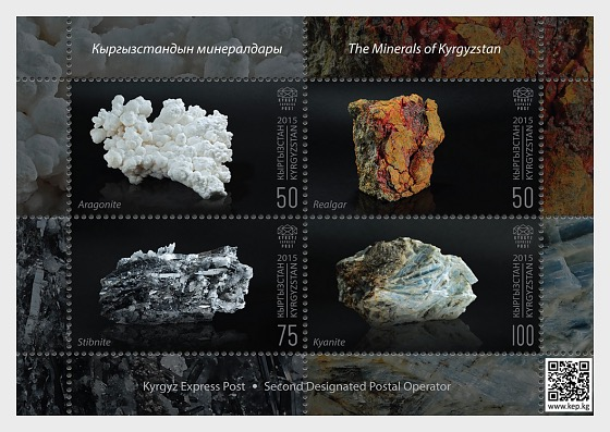 The Minerals of Kyrgyzstan - Collective | Kyrgyzstan KEP Stamps