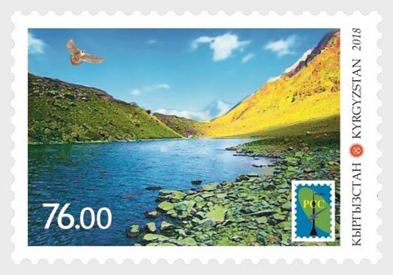 RCC. Nature Reserve Surma-Tash - Set