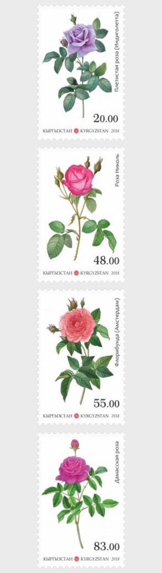 Flora of Kyrgyzstan - Roses - Set