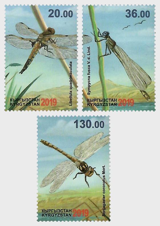 Fauna del Kirghizistan - Libellule - Serie
