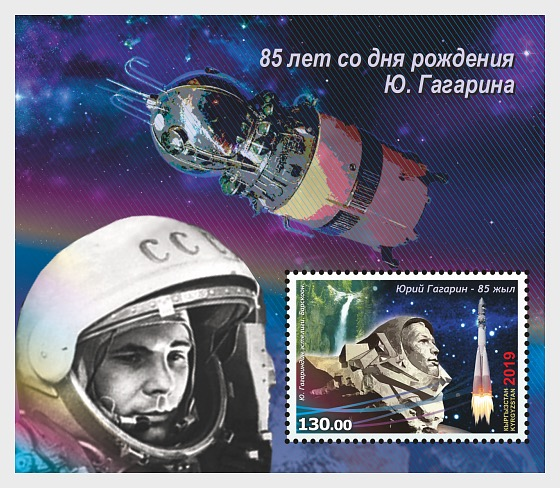 85 Years since the Birth of Y.Gagarin - Miniature Sheet