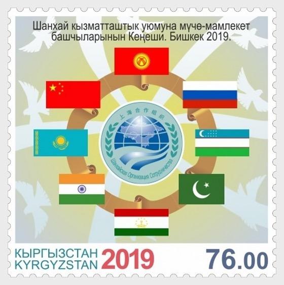 Summit SCO in Bishkek - Set