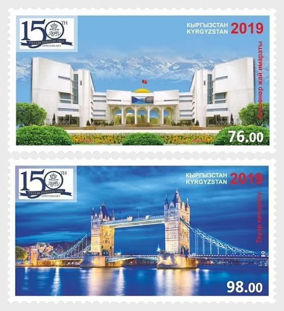 Royal Philatelic Society, 150th Anniversary - Set