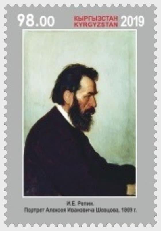 175th Anniversary of Ilya Repin - Set