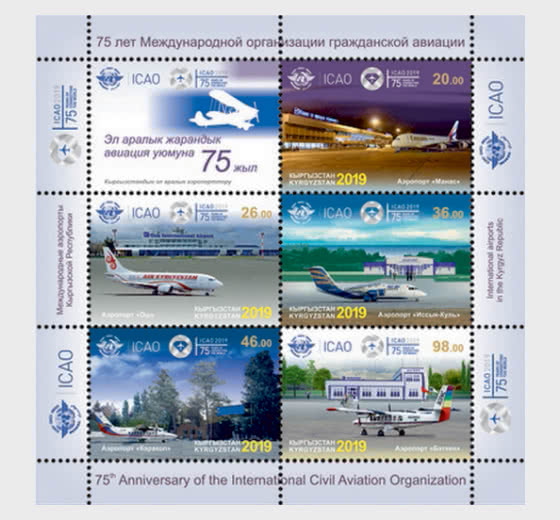 75. Jahrestag der Internationalen Zivilluftfahrt - Sonderblock