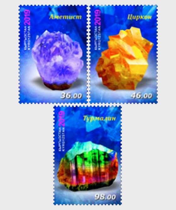 Semiprecious Stones - Set