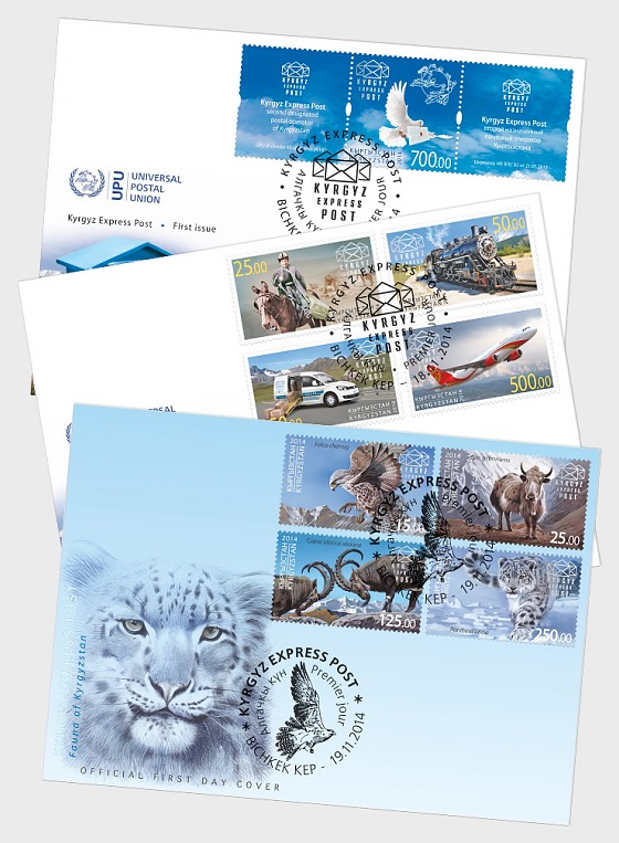 FDC Set 2014 - Annual Product