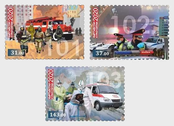 Servicios de Emergencia de Kirguistán - Series