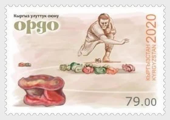 Juego Nacional de Kirguistán - Ordo - Series