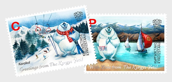 The Legends of Kyrgyzstan - Yeti - Set