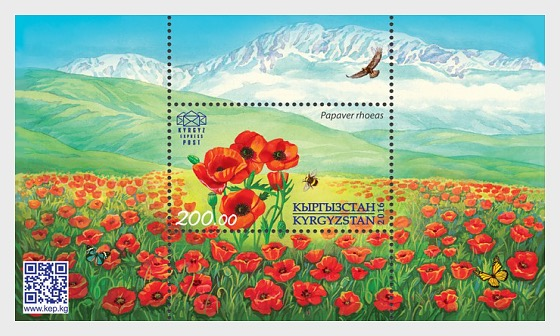 Common Poppy - Souvenir Sheet