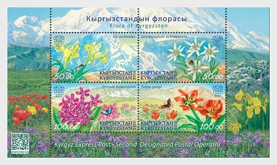 Flora of Kyrgyzstan - Miniature Sheet