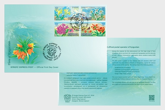 Flora of Kyrgyzstan - First Day Cover