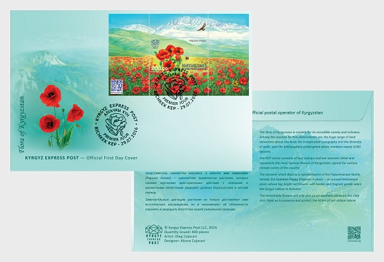 Common Poppy - First Day Cover