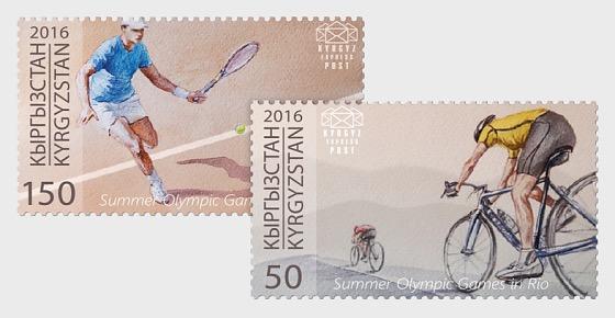 Summer Olympic Games in Rio de Janeiro - Set
