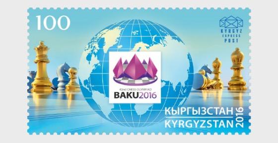 42nd Chess Olympiad - Set