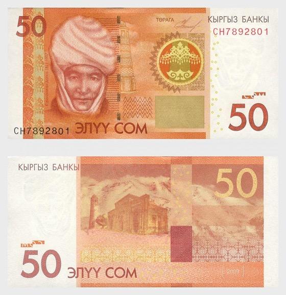 2009 50 KGS Banknote - Banknote