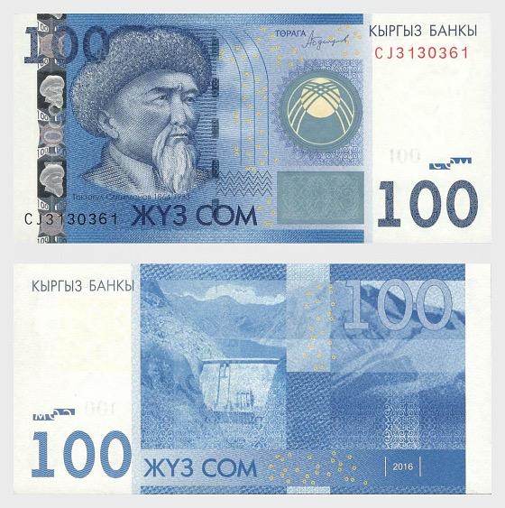 2016 100 KGS Banknote - Banknote