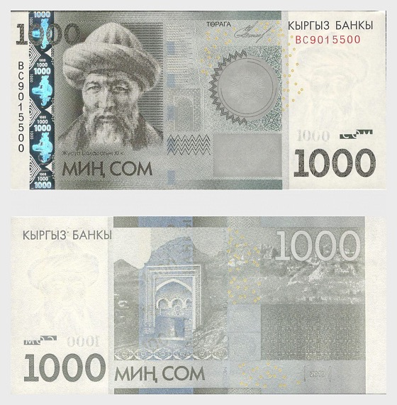 2010 1000 KGS Banknote - Banknote