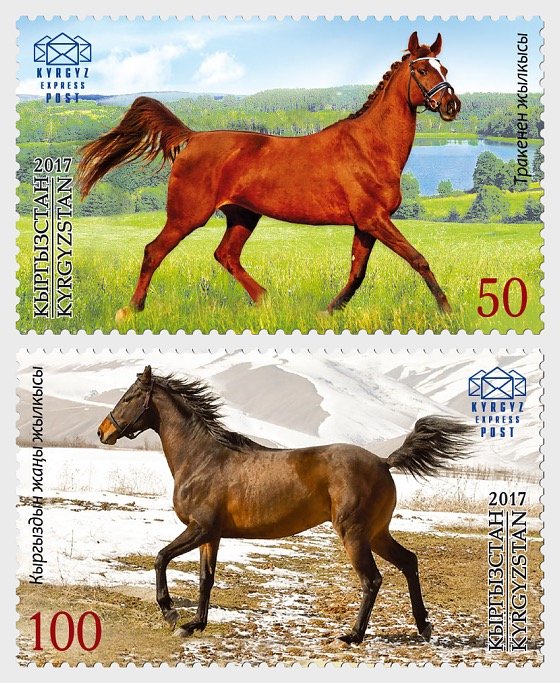 Joint issue Kyrgyzstan-Belarus - Horses - Set