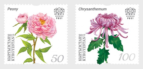 19th International Botanical Congress in Shenzhen (PRC) - Set