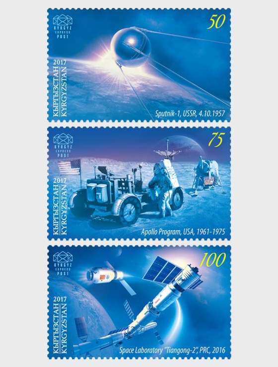 60 Years of the Space Age - (Set Mint) - Set