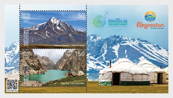 Kyrgyzstan KEP 2017 MS/MINT - International Year of Sustainable Tourism for Development - Pearls of Kyrgyz Nature - Miniature Sheet